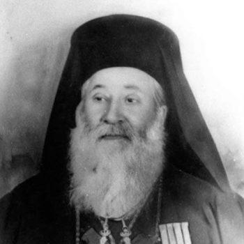 MetropolitanChrysostomos