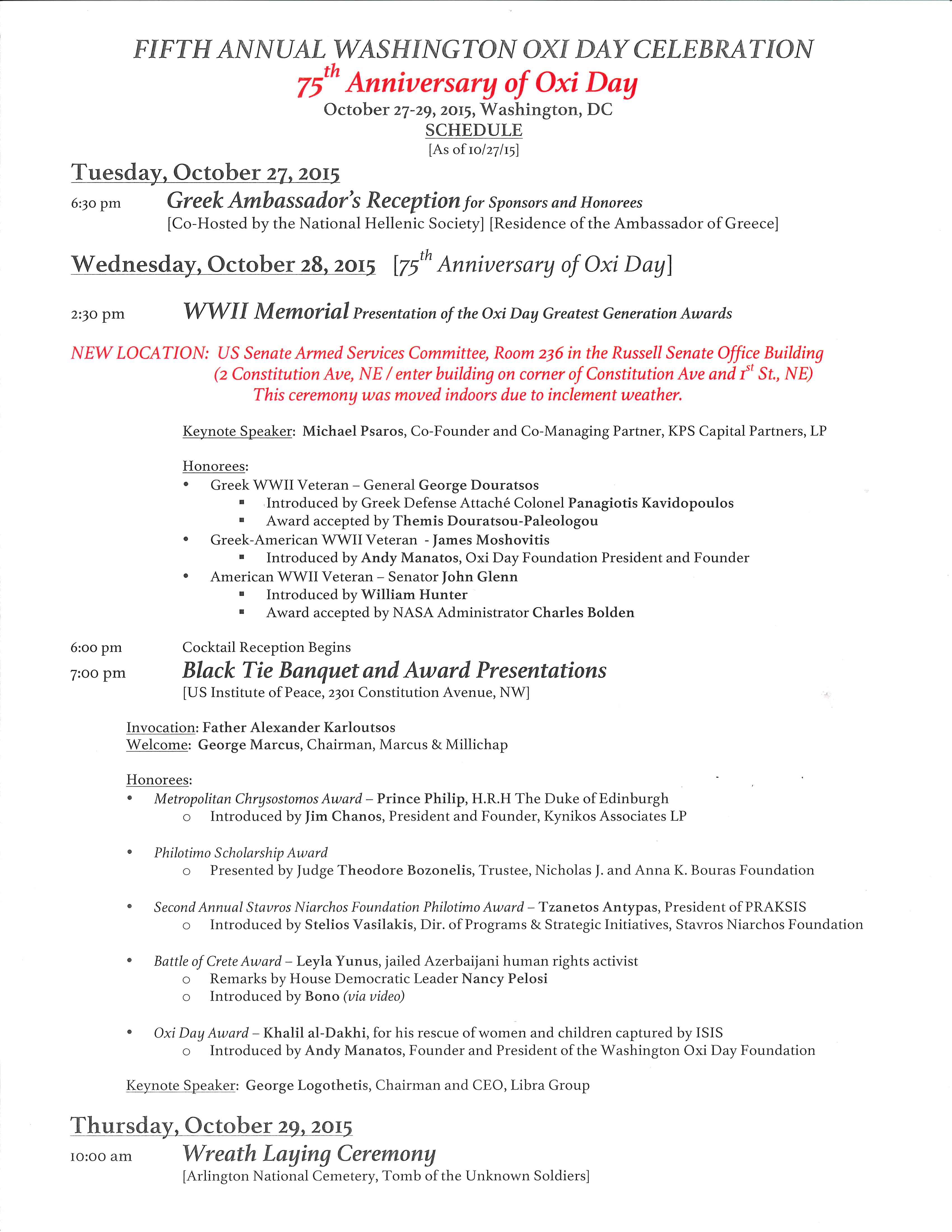 Oxi Day Schedule 10.27